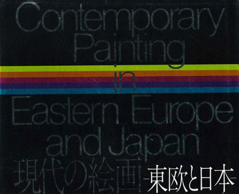 Katalog Akira Kurosaki  Contemporary painting in Eastern Europe and Japan