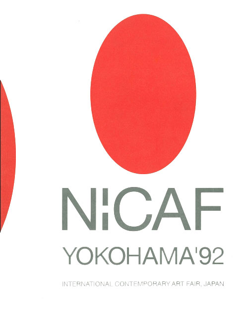 Katalog Akira Kurosaki  Nicaf Yokohama 92. International Contemporary Art Fair Japan.