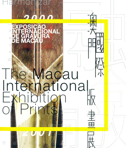 Katalog Akira Kurosaki  Revealed: Harmonize The Macau International Exhibition of Prints