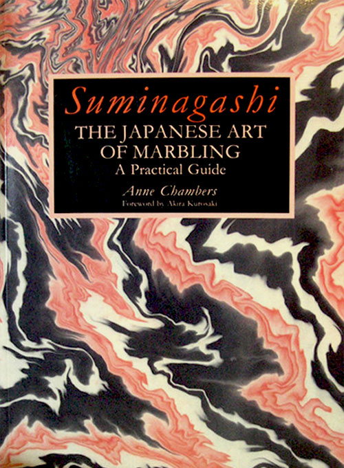 Katalog Akira Kurosaki  Suminagashi. The Japanese Art of Marbling A Practical Guide (Softcover)